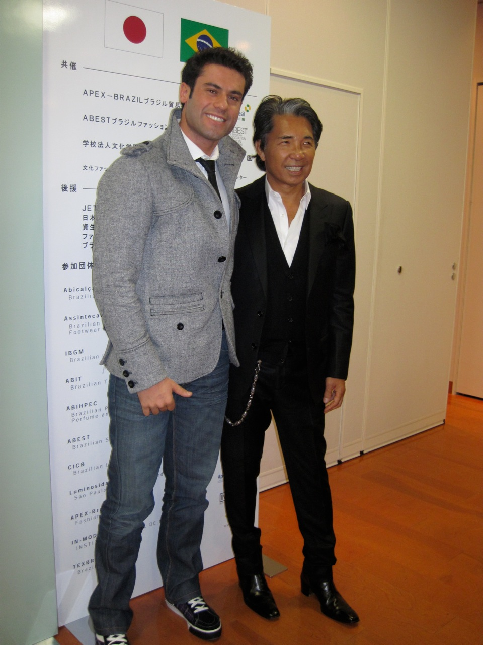 Rafito Andrade in Japan